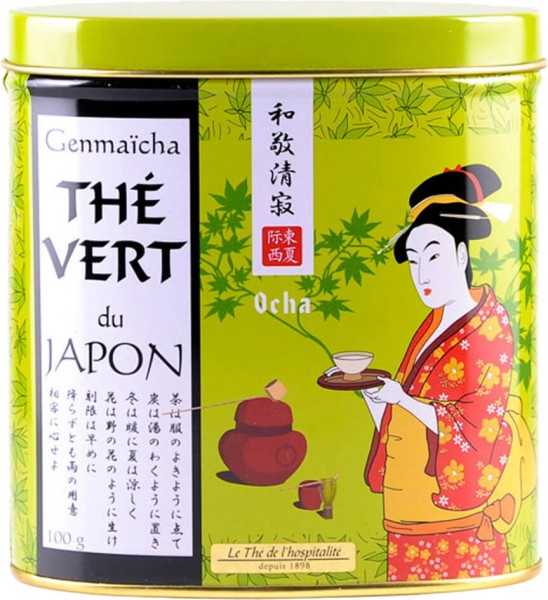 Grüner Sencha Tee 100g